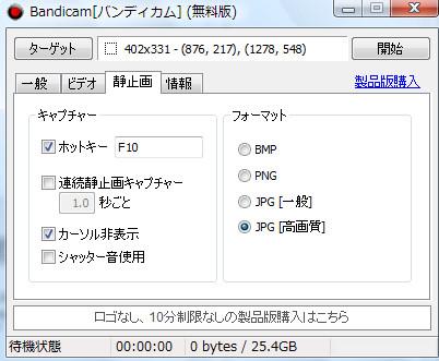 bandicam 2013-01-16 04-50-53-015