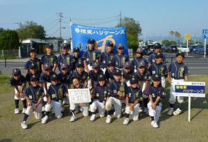 2012春季リーグ