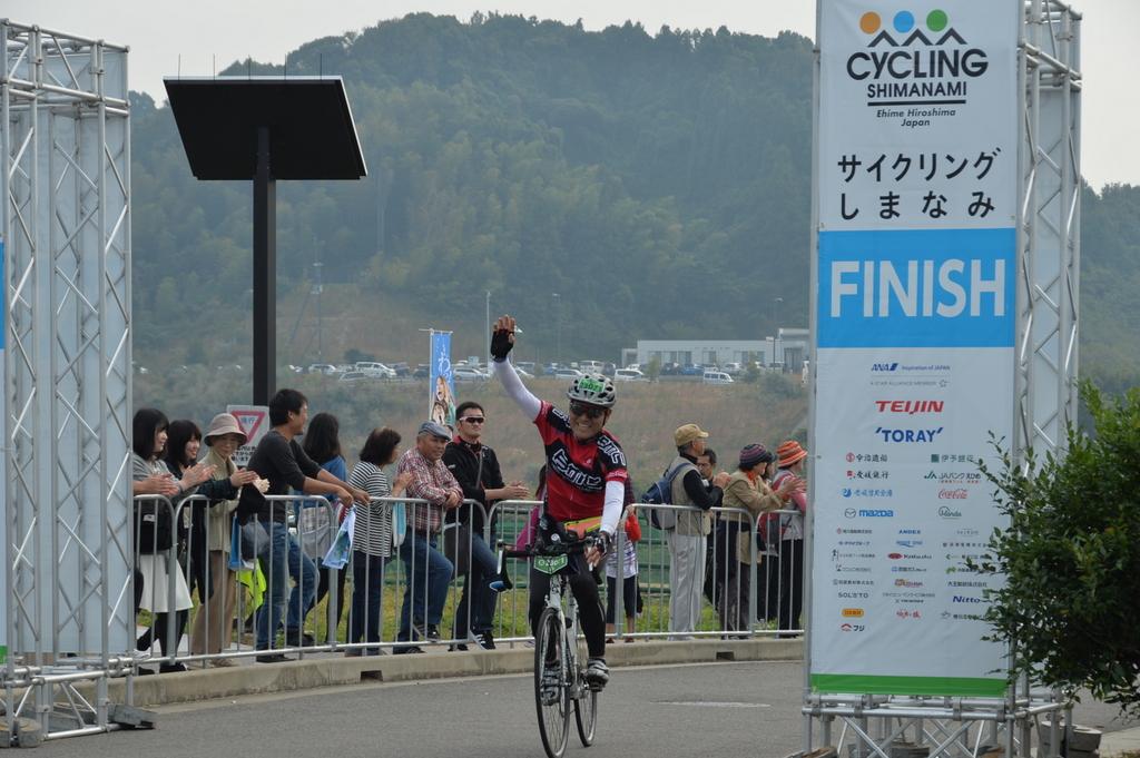 しまなみサイクリング大会