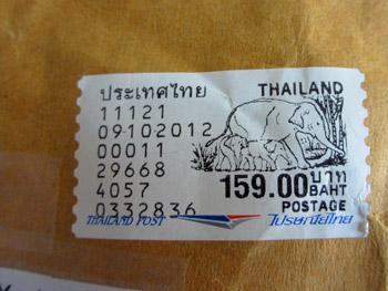 タイからの贈り物