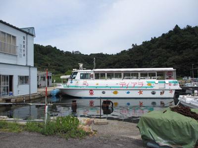 九十九湾の観光船