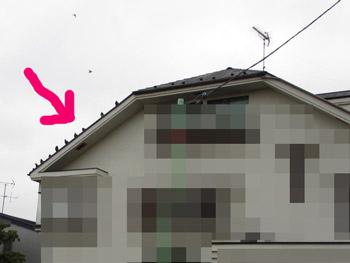 屋根の不思議