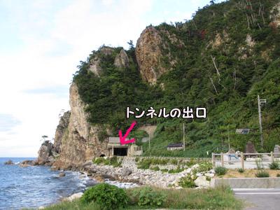 滝のある岩山