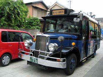 レロトバス