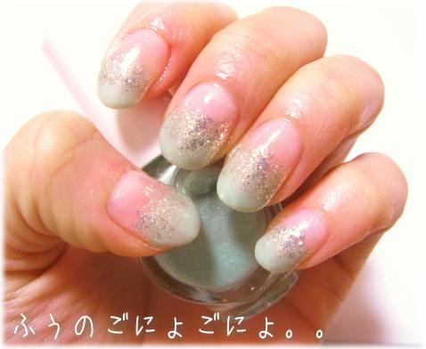nail40.jpg
