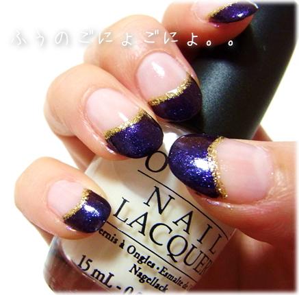nail41-4.jpg
