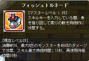 Maple140211_181245.jpg