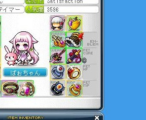 Maple140211_184817.jpg