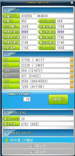 Maple140211_185555.jpg