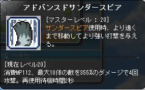 Maple140211_192014.jpg