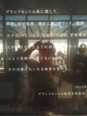 2013-05-01-8.jpg