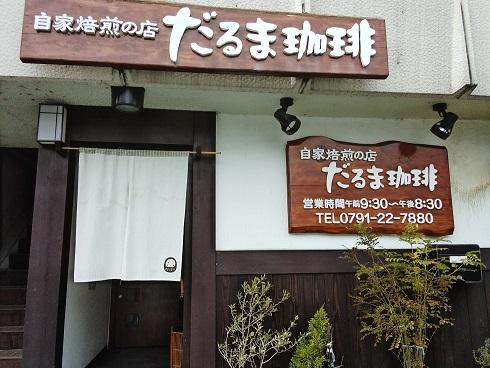 2014-04-02-01.jpg