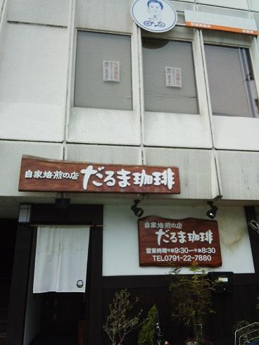 2014-04-02-02.jpg