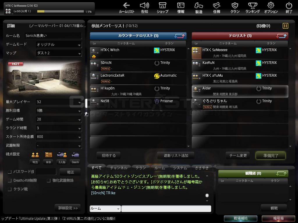 Snapshot_20120704_2219310.jpg