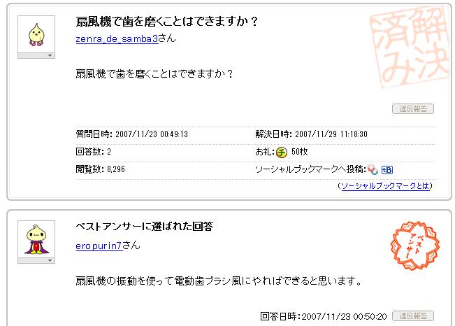 b024f051.png