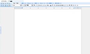 ライター   HTMLライター 初期画面