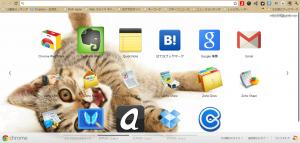 Chromeの画面を加工して保存02