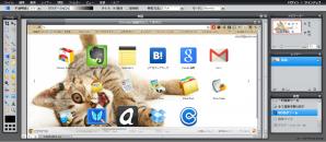pixlr Editer画面イメージ