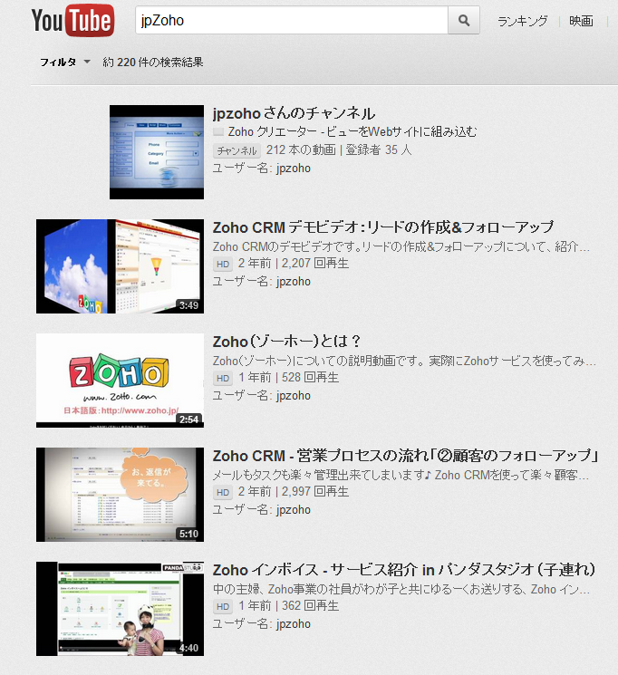 jpZoho   YouTube