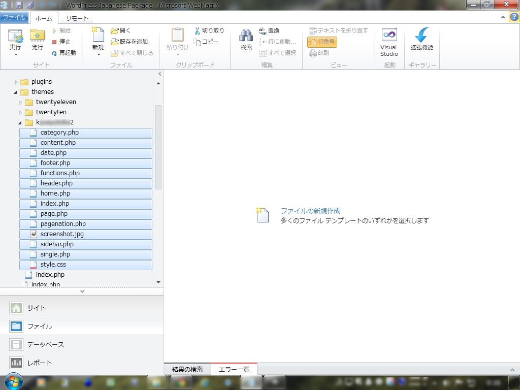 5 ファイルが追加済み