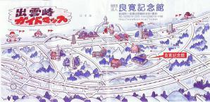 20121206良寛1