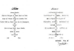 20130114無題-スキャンされた画像-01
