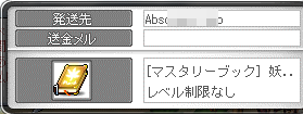 1301040001015.png