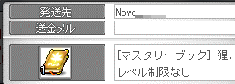 1301040031375.png
