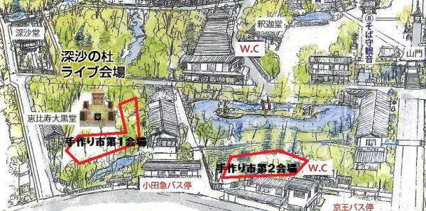 2012holl1-2map_convert_20120716164317.jpg