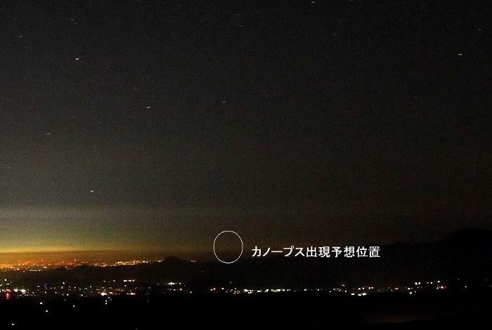 2014年10月25日のカノープス南中時刻の南の空