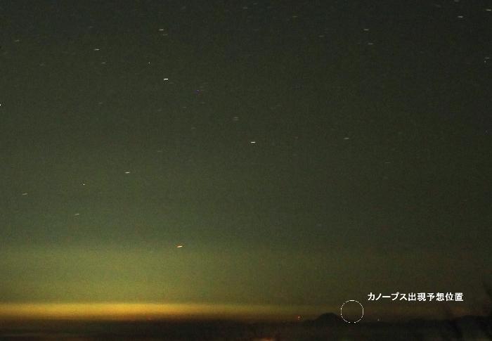 2014年10月26日 いわかがみ平より見た南の空の拡大