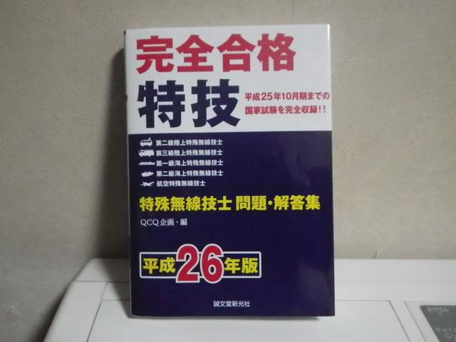 IMGP9187.jpg