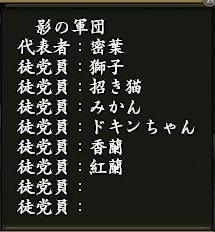 Nol14020301.jpg