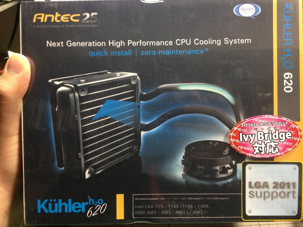 AMD_PC01.jpg