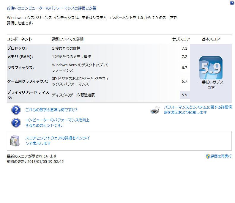 AMD_spec2.jpg