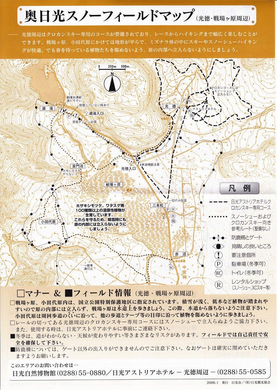 fieldmap01.jpg