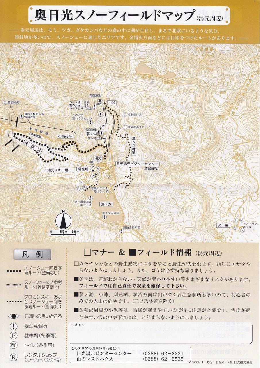 fieldmap02.jpg