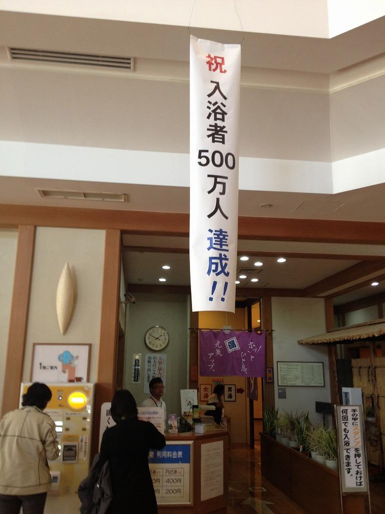 mashiko12_11.jpg