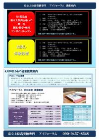koukokuconvert_20130416005546.png