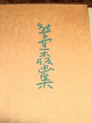 再・熊谷1