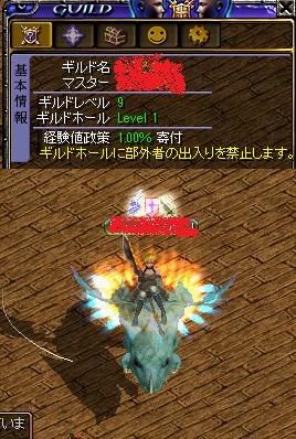 倉庫G作成!