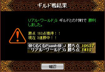 くるぱー10