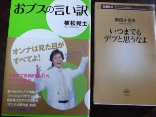 P1000731_convert_20120522233353.jpg
