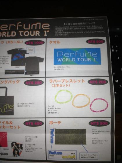 A5jKeGuCAAEDp7X_convert_20121020194822.jpg