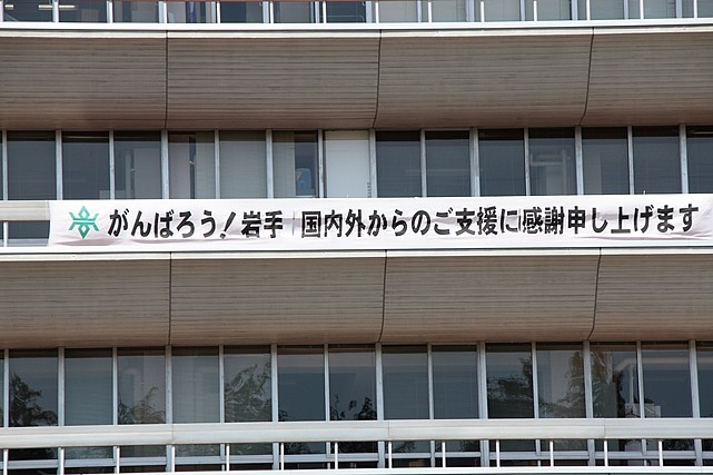 六魂祭08