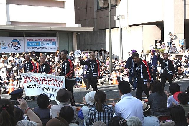 六魂祭38
