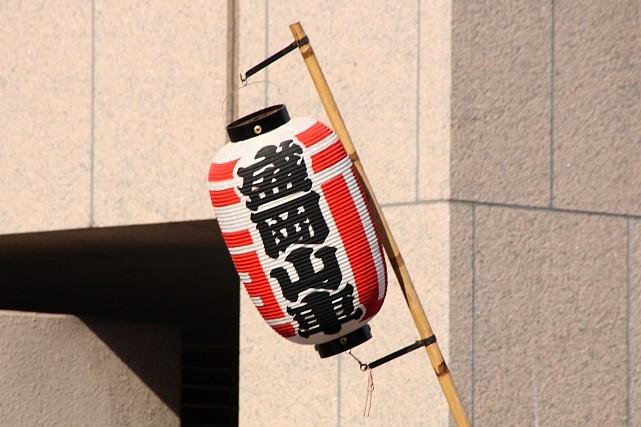 六魂祭37