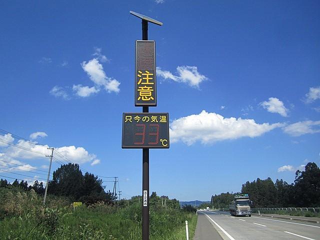 IMG_7184.jpg