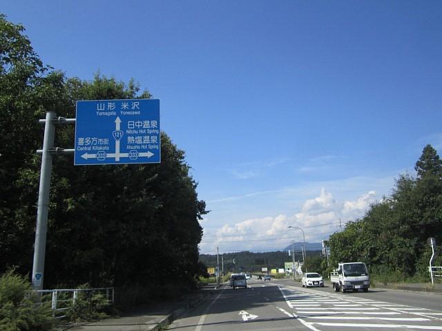 IMG_7914.jpg