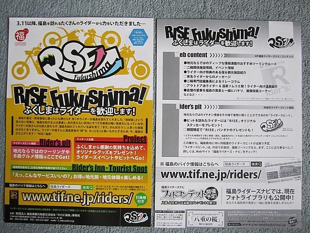 RISE4.jpg